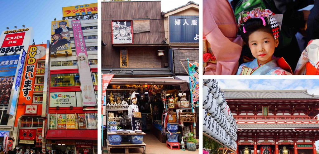 itinerary to japan Suggested travel itinerary for 14 days in japan we strive to keep japan guide up-to-date and accurate, and we're always looking for ways to improve.