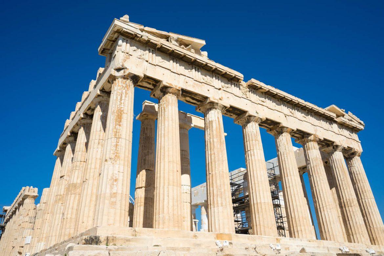 Athene Acropolis