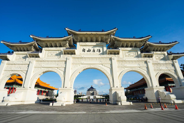 Chiang Kai shek Taipei